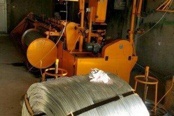 Kafes Teli Üretimi